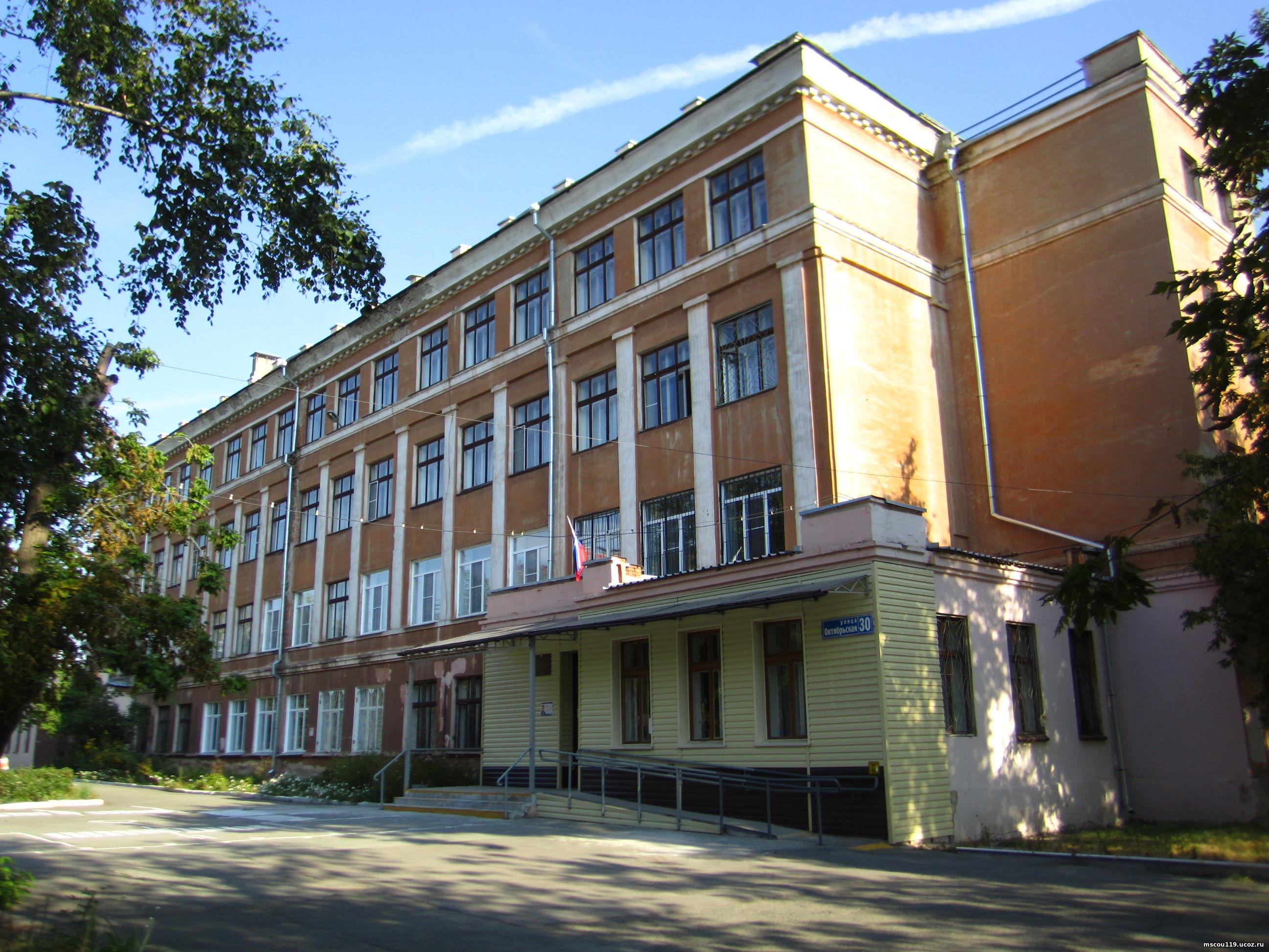 Коррекционная школа № 119 города Челябинска 8 вида (VIII вид)
