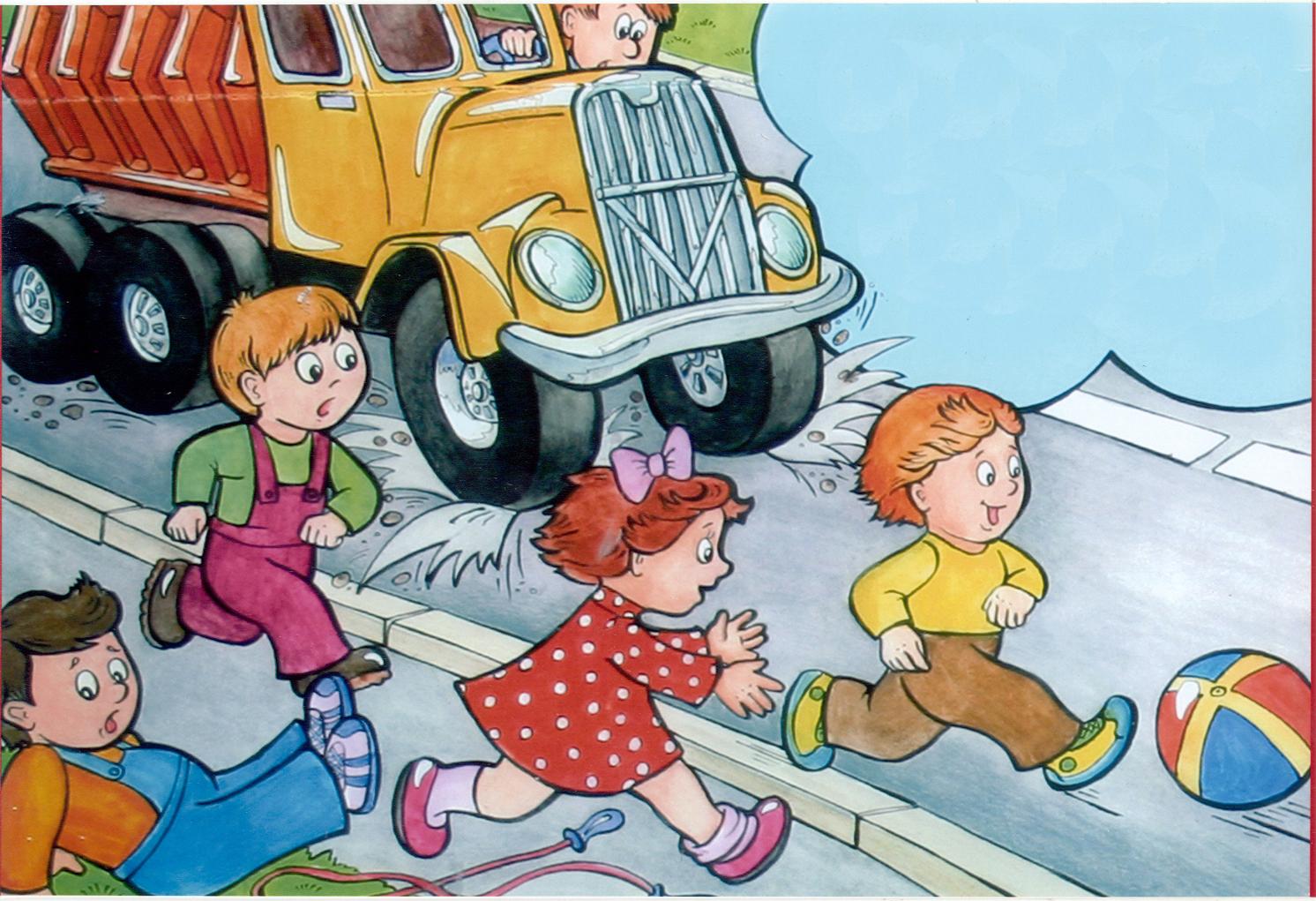 Рисунки на тему я и железная дорога